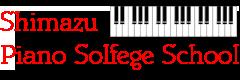 しまづピアノ教室   札幌市豊平区月寒東の子供と大人の音楽教室