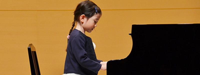 北海道札幌市月寒東のしまづピアノソルフェージュ教室子供のピアノレッスン