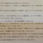 北海道札幌市月寒東のしまづピアノソルフェージュ教室の評判3