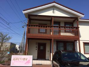 北海道札幌市月寒東のしまづピアノソルフェージュ教室へのアクセス方法